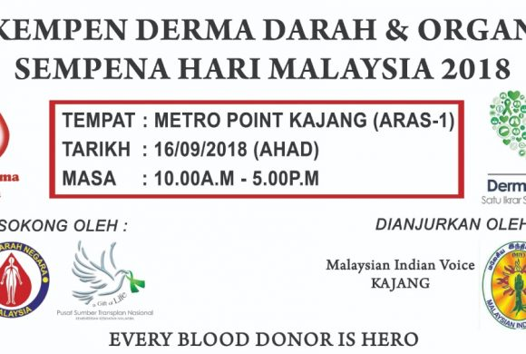 Blood & Organ Donation