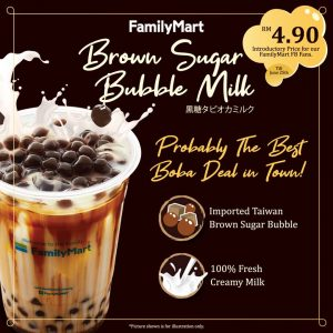 FAMILY MART BUBBLE MILK
