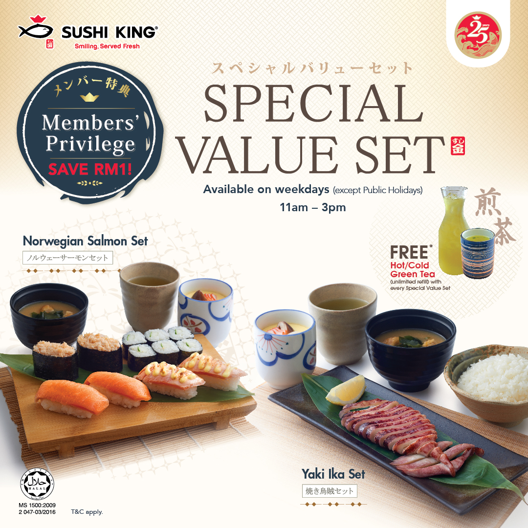 Sushi King (Speacial Value Set)
