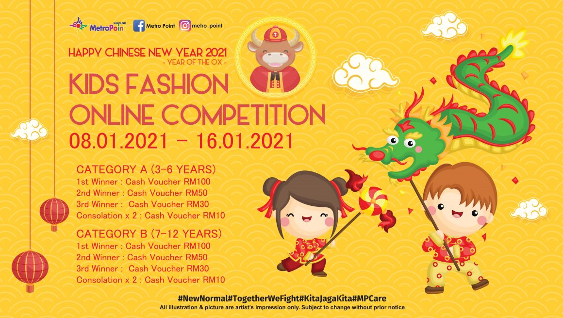 Kids Fashion Online Competition